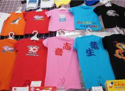 名入れTシャツ・ユニフォーム