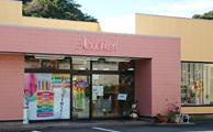 ギフトプラザ ホウチエン松浦店写真
