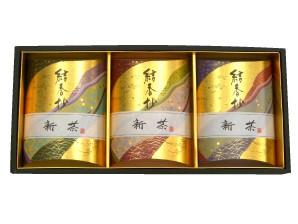 〈玉緑茶〉結香抄