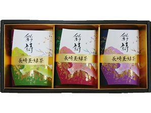 〈玉緑茶〉彩詩